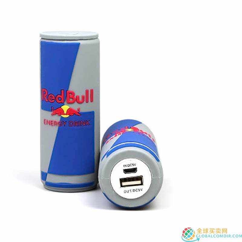 Custom Powerbank026 with Your Logo